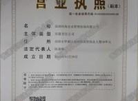 专业办理香港个人账户