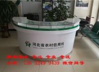 广州市翔阳银行办公家具生产厂家-A4圆形咨询填单台
