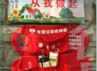 南京有害垃圾收纳袋定做|南京有害垃圾收纳袋厂家