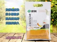 供应有机肥厂 粪便秸秆快速腐熟生物发酵剂 有机肥发酵剂