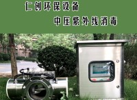 工业废水消毒杀菌设备开放式紫外线杀菌器厂家
