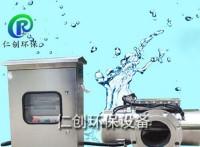 泳池水消毒杀菌设备仁创中压紫外线消毒器厂家