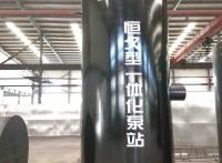重庆超达环保一体化污水提升泵站-生活小区污水提升