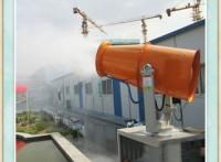 衢州市环保远程风送雾炮机支持全国定制