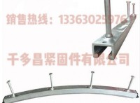 综合管廊预埋槽道、预埋槽钢 (热轧)