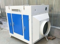 河北衡水UV废气催化燃烧设备 光解有机废气处理设备
