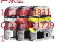 锦宫4mm宽白底黑字标签机色带SS4K
