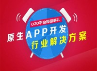 青岛app开发智慧社区,智能社区APP,定制智能社区APP