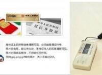 广汇大宗交易中心网上怎么开户?手机上可以操作白银吗?