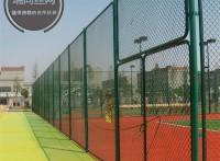 现货供应学校篮球场围栏网 运动场网球场护栏网