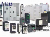 变频器维修专家、广东专业维修惠丰变频器松下变频器等
