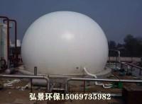 江蘇南通雙膜氣柜雙膜儲氣柜300立方多少錢