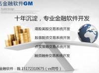 线下股配平台和线上股配平台有什么区别?/南京广名金融软件