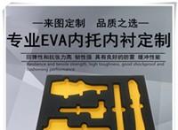 EVA海绵雕刻内衬包装 盒内托减震专业精雕