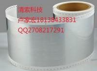 光银拉丝贴纸PETPT-S101LLSTCBS-101M