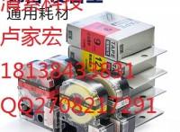 锦宫SR530C标签色带