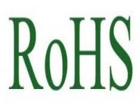 ROHS2.0检测要求、ROHS新10项要求