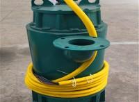 矿用隔爆型排沙潜水电泵 优质货源  新强直供