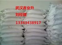 九水硫化钠武汉哪里有卖