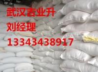 氯化钡武汉哪里有卖的