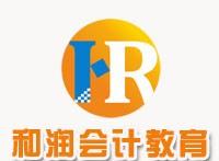蚌埠專業的會計培訓中心