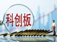 科創板股權項目招商 安全正規可實地考察 代理一對一培訓