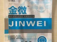 销售饲料包装袋/添加剂包装袋/岐山县金霖包装厂