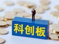 科創板股權項目招商 安全正規可實地考察