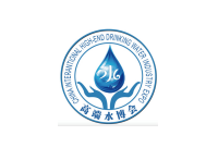 第12届中国国际高端饮用水产业(上海)博览会