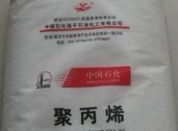 供应PC FXD951A, FXD9810,