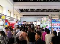 """2019年朝鲜平壤""""秋季国际商品展览会"""" 参展流?#30899;?#27880;意事项"""