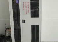 消防器材柜定做广州办公厂家