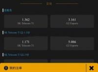 枫驰电竞竞猜系统开发