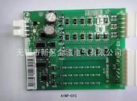 供應ABB變頻器ACS510 ACS550 ACS880配件