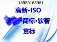 人力資源服務許可證申請條件