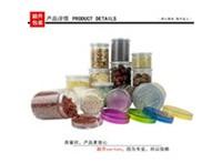 塑料罐批发易拉罐塑料瓶食品包装罐塑料易拉罐坚果塑料罐