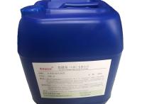 ADM-JP 竹木防霉剂