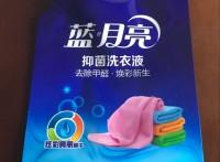 廠家銷售伊春市洗衣液包裝袋,洗衣粉包裝袋,復合包裝袋