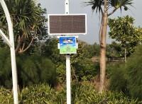 福建奥斯恩TSP污染监测系统