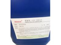 ADM-YQ 油漆防霉剂