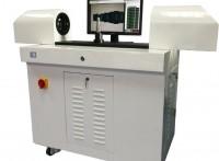 中科蓝海卧式一键影像测量仪