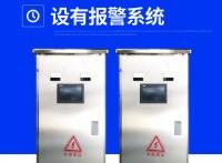 坤陽KY-WS-01溫室控制柜 農業自動化系統智能大棚控制器