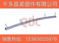 综合管廊支架 托臂 预埋槽道     弧形预埋槽
