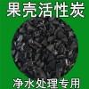 長期求購廢活性炭,代處理各種工業廢料原料