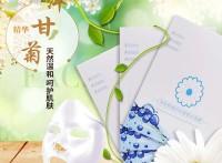 用广州恋自己修复水嫩蚕丝面膜 让你敏感肌肤不在敏感