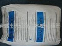 PMMA TF-0975,TF-0977F,TF-0979