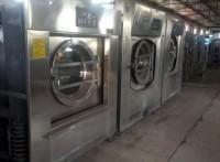 二手洗滌設備二手酒店賓館洗衣房洗滌設備