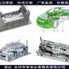 台州塑料模具厂中控台模具供应商精选厂家