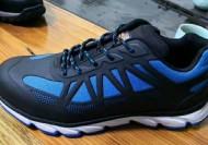 勞保鞋安全鞋的價格是怎么樣的?