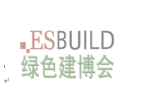 2020第三十届中国(上海)国际绿色建筑涂料展览会